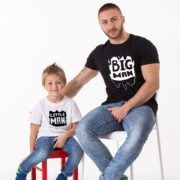Big Man, Little Man, MatchingFather Son Shirts, Father Son Shirts