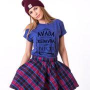 Avada Kedavra Bitch, Blue/Black